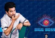 geetha madhuri remuneration of bigg boss season 2