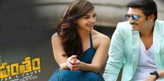 gopichand tension Start for pantham movie