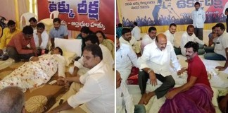 police interrupted hunger strike of Btech Ravi and btech ravi