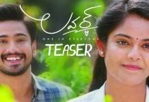 raj tarun lover teaser