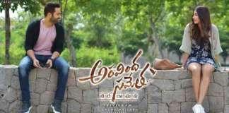 Aravinda Sametha Veera Raghava movie New Updates