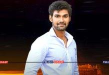 Bellamkonda Srinivas In Star Heros List