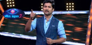 Negative Comments On Nani's Host Performance In Bigg Boss