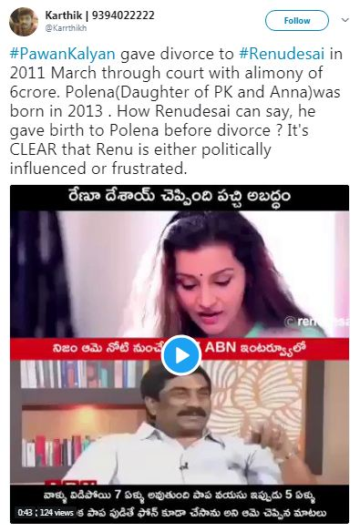 Renudesai about Pawan Kalyan then and Now