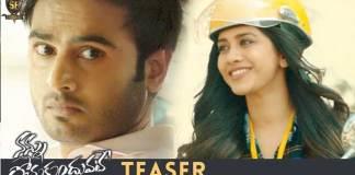 Sudeer Babu Nannu Dochukunduvate Movie Teaser