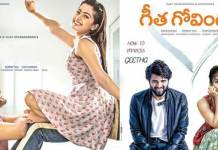 geetha govindam movie release date fixed