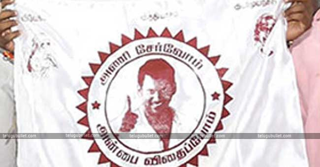 Vishal Launches New Political Party