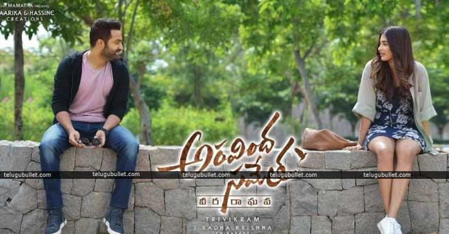aravinda sametha movie Satellite Rights