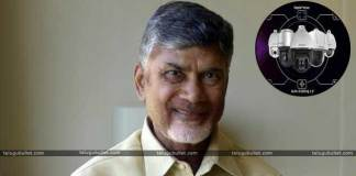 Prama Hikvision Company To Be Established In Ap