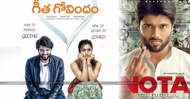 geetha govindam And Nota Movie