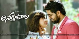 Narthanasala To Release On August 30