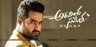 ntr aravinda sametha Veera Raghava movie