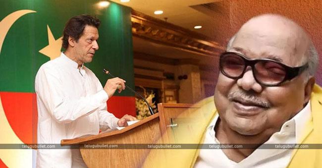 pakistan imran khan And karunanidhi