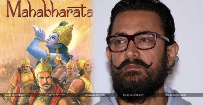 Aamir Khan May Not Make The Mahabharata