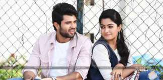 Geetha Govindam movie sets a new record