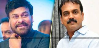 Koratala Siva Chiranjeevi Latest Movie Updates
