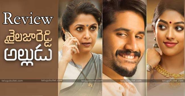 sailaja-reddy-alludu Telugu Movie Review