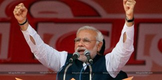 PM Modi Decided 10% Reservation For OC