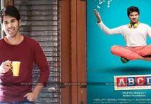 Allu Sirish In Telugu Remake Of Malayalam Film ABCD