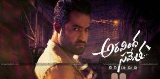 AP Government Also Helped Aravinda Sametha Movie