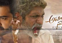 Aravinda Sametha 5 Days Box Office Collections Report