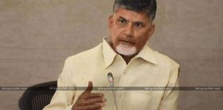 Chandrababu Comments On Kidari Murder Mistery