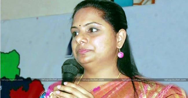 Kcr Daughter Kavitha Hot Topic In Social Media