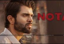 High Court Petition On Nota Movie