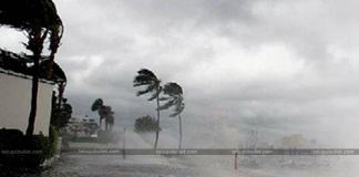 Red Alert In Three Districts Of Kerala