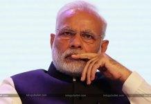 Pm Narendra Modi Andhra Pradesh Tour May Be Postponed