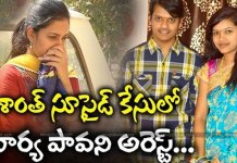 Prashanth wife Arrested In Panjagutta Police station