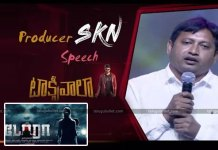 Taxiwala Producer SKN Speech