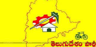 Telangana politics may observe that TDP