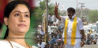 Vijayashanthi To Contest From Kukatpally
