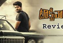 Vijay Devarakonda Taxiwala Movie Review
