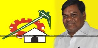 Former MLA Abdul Gani Resign Tdp Party