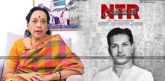 Actress-Jamuna-Speech-At-NT