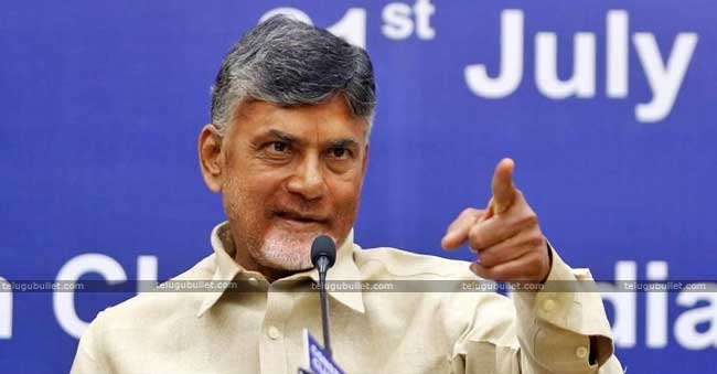 Chandrababu Naidu To Select The Guntur Constituency To Contest The 2019 Elections