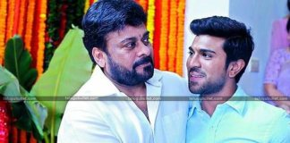 Chiranjeevi Attend For Vinaya Vidheya Rama Pre Release Event