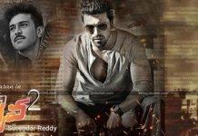 Ram Charan Dhruva 2 Sequel Movie