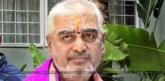 Ramanadhikshithulu Wrote Latter To Eo singhal