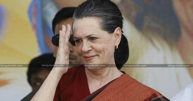 Sonia Gandhi Message To Telangana People