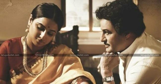 Vidya Balan Remuneration for NTR Biopic