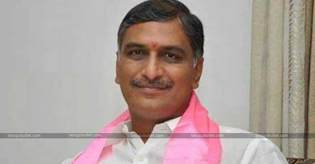 harish rao record majority in voter list