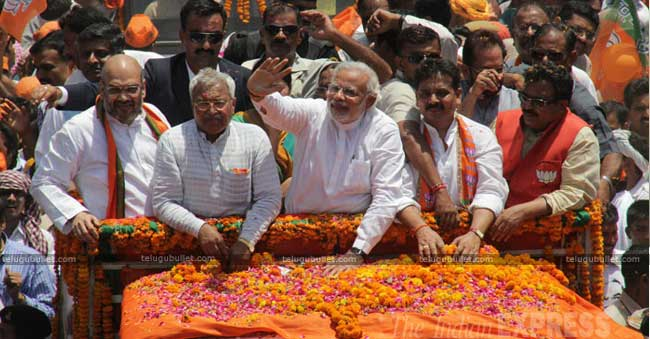 Pm Modi To Address Election Rally