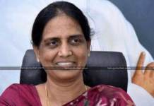 Sabitha Indra Reddy Gives Shock To Congress Party
