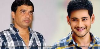 Dil Raju To Produce Mahesh Next