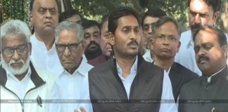 Central Election Commission Send Notice To YS Jagan