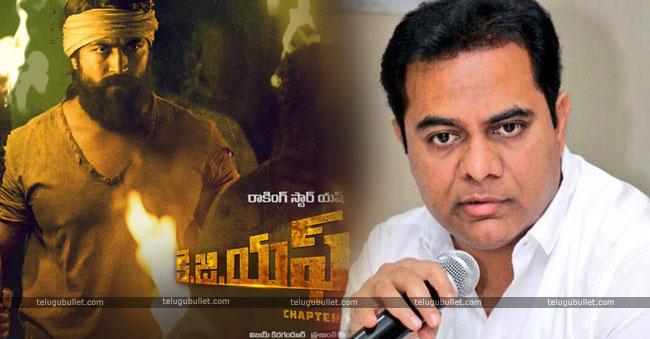 KGF Movie Attract In KTR