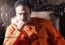 Mahanayakudu Release Date Locked